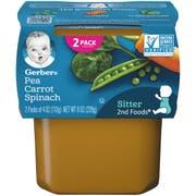 Gerber 2nd Foods Garden Vegetable Baby Food, 8 Ounce -- 8 per case.