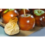 Simply Cuisine Caramel Apple and Goat Cheese in Fillo Purse -- 100 per case.