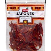 Badia Japones Red Chili Pepper, 3 Ounce Bottle -- 12 per case