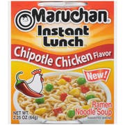 Maruchan Instant Lunch Chipotle Chicken Flavor Noodles Soup, 2.25 Ounce -- 12 per case.