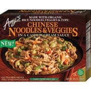 Amys Organic Chinese Noodles and Veggies in Cashew Cream Sauce, 9.5 Ounce -- 12 per case