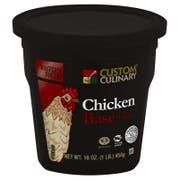 Low Sodium Chicken Flavor, Soup Base, 1 Lb. Jars --- 6 Per Case