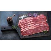 Schmacon Cab Halal Beef Bacon, 4 to 5 Pound -- 20 per case