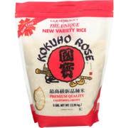 Kokuho Rose Sushi Rice, 5 Pound -- 8 per case