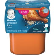 Gerber 2nd Foods Chicken Rice Baby Food, 7 Ounce -- 8 per case.
