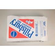 General Mills Pillsburry  Yeast Raised Donut Mix 50 Pound