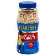 Planters Dry Roasted Unsalted Peanuts, 16 Ounce --12 per case