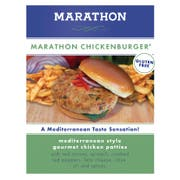 Marathon 3:1 Chicken Patties -- 18 per case.