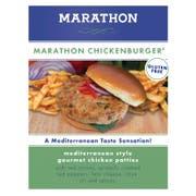 Marathon 2:1 Chicken Patties -- 12 per case.