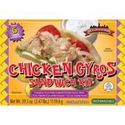 Devanco Foods Chicken Gyros Sandwich, 39.5 Ounce -- 6 per case