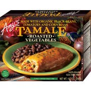 Amys Roasted Vegetable Tamale, 10.3 Ounce -- 12 per case.