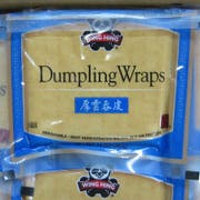 Wing Hing Dumpling Wrap, 14 Ounce -- 24 per case.
