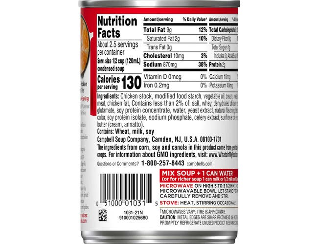 Campbells Healthy Request Cream of Chicken Soup - 10.75 oz. can, 48 per case