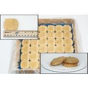 Pillsbury Best Peanut Butter Cookie Dough, 1.2 Ounce -- 288 per case.
