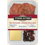 Stovers Kitchen Mustard Seed Board -- 8 per case