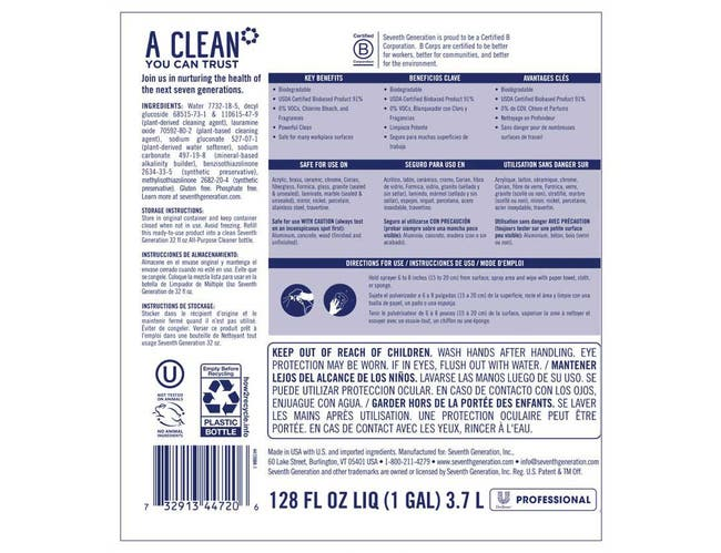 Seventh Generation Professional All-Purpose Cleaner Refill, Free and Clear, Unscented,  128 Fluid Ounce -- 2 per case