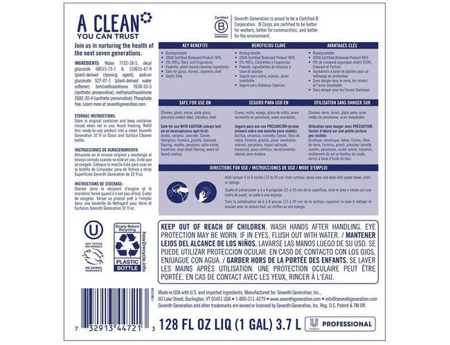 Seventh Generation Professional Glass and Surface Cleaner Refill, Free and Clear, Unscented, 128 Fluid Ounce -- 2 per case