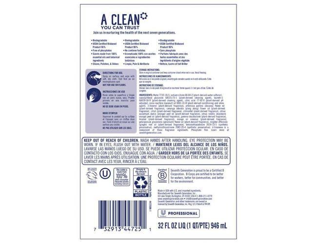 Seventh Generation Professional Granite and Stone Cleaner, Mandarin Orange Scent, 32 Fluid Ounce -- 8 per case
