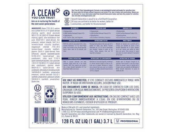 Seventh Generation Professional Liquid Hand Wash Soap Refill, Free and Clear, Unscented, 128 Fluid Ounce -- 2 per case