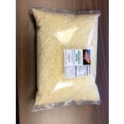 Sub Express Pizza Primo Whole Milk Diced Mozzarella Cheese, 5 Pound -- 4 per case.