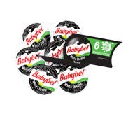 Mini Babybel White Cheddar Cheese, 4.23 Ounce -- 12 per case.