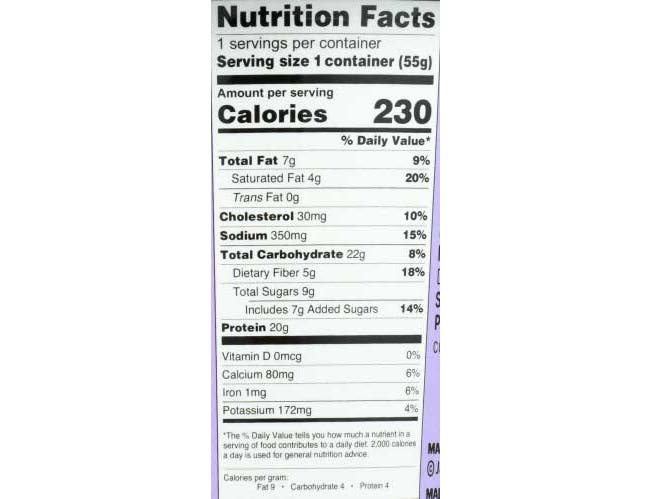 Flapjacked Peanut Butter and Jelly Mighty Muffin, 55 Gram -- 12 per case