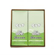 Rice Krispies Treats Apple Cinnamon Chewy Cereal Bar, 1.3 Ounce -- 96 per case.