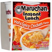 Maruchan Instant Lunch Hot N Spicy Chicken Flavor Ramen Noodle Soup, 2.25 Ounce -- 12 per case.
