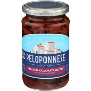 Peloponnese Halved Kalamata Olive, 6.4 Ounce -- 6 per case