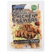 Expresco Fully Cooked Rotisserie Style Chicken Breast Skewer, 10.5 Ounce -- 12 per case