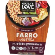 Cucina and Amore Farro Meal with Grilled Vegetables and Herb, 7.9 Ounce -- 6 per case