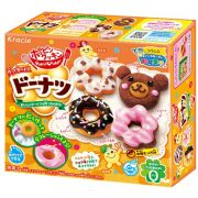 Kracle Popin Cookin Donut Kit, 1.4 Ounce -- 5 per case