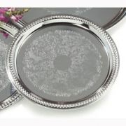 13 inch Carbon Steel Celebration Round Gadroon Tray -- 12 per case