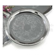 14 inch Carbon Steel Celebration Round Gadroon Tray -- 1 each