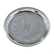 13 inch Carbon Steel Celebration Round Gadroon Tray -- 1 each