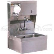 Aero 304 Stainless Steel Wall Mounted NSF Hand Sink, 15 x 17 x 20 3/4 inch -- 1 each.