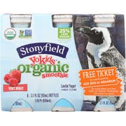 Yokids Organic Very Berry Smoothie, 3.1 Fluid Ounce - 6 per pack -- 4 packs per case.