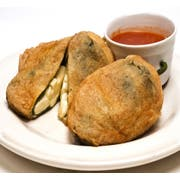 Cabo Classic Buffet Style Chile Rellenos, 3 Ounce -- 60 per case.