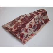 Tender Bison Lip On Ribeye, 10 Pound -- 2 per case.