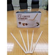 """7 1/2"""" Classic Coffee Stirrers Rounds Ends, 10 Case --- 500 Count"""