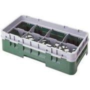 Camrack Half Size 8 Compartment Glass Rack, Cranberry, 19 3/4 x 10 x 12 1/8 inch -- 2 per case.
