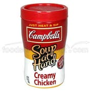 Campbells Soup at Hand Creamy Chicken Soup - 10.75 oz. microwavable cup, 8 per case
