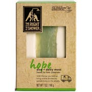 The Right To Shower Hope Green Aloe and Dewy Moss Bar Soap, 7 Ounce -- 36 per case