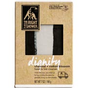 The Right To Shower Dignity White Charcoal and Cotton Blossom Bar Soap, 7 Ounce -- 36 per case